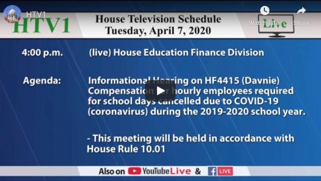 HouseCommitteScreen-4-7-2020